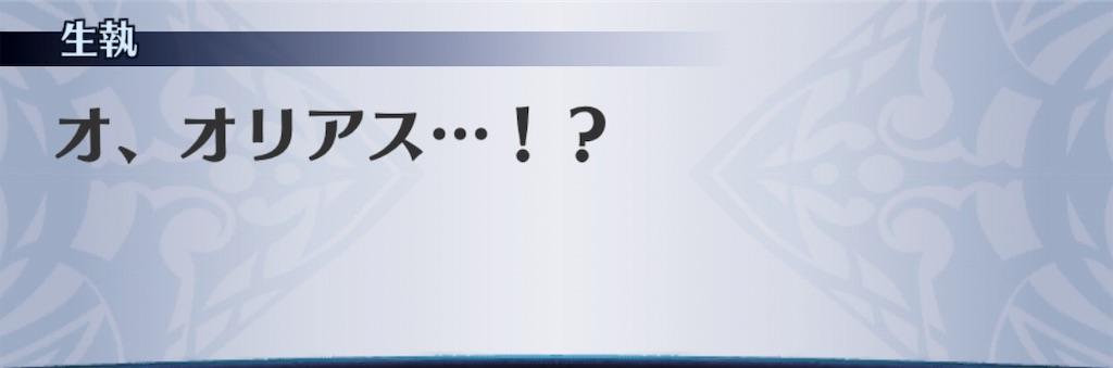 f:id:seisyuu:20191129155602j:plain