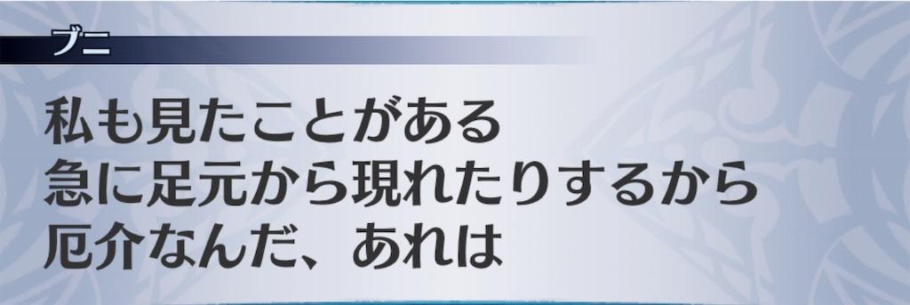 f:id:seisyuu:20191129160316j:plain