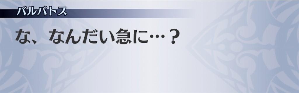 f:id:seisyuu:20191129161018j:plain