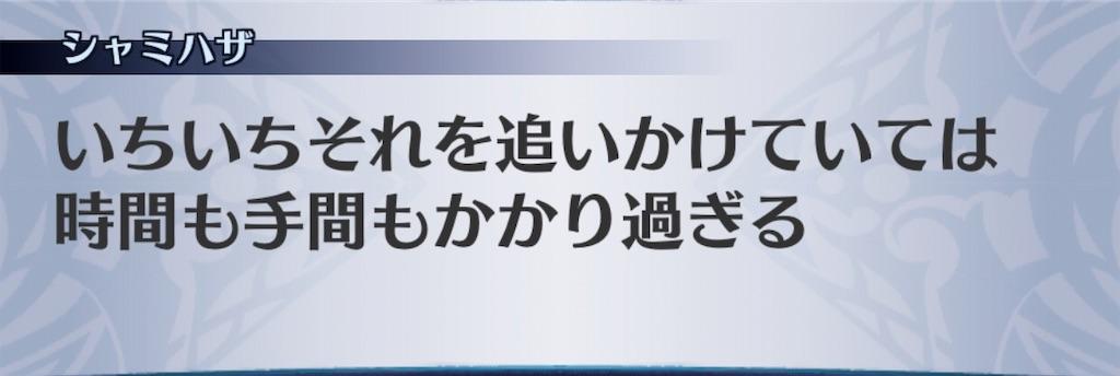 f:id:seisyuu:20191129161223j:plain