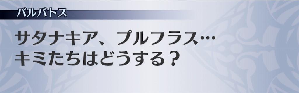 f:id:seisyuu:20191129161745j:plain