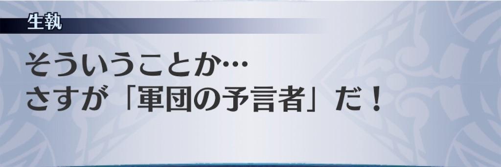f:id:seisyuu:20191129162911j:plain