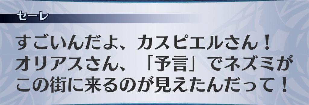 f:id:seisyuu:20191129163034j:plain