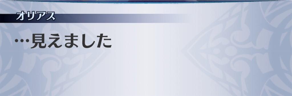 f:id:seisyuu:20191129163614j:plain