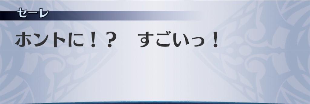 f:id:seisyuu:20191129163628j:plain