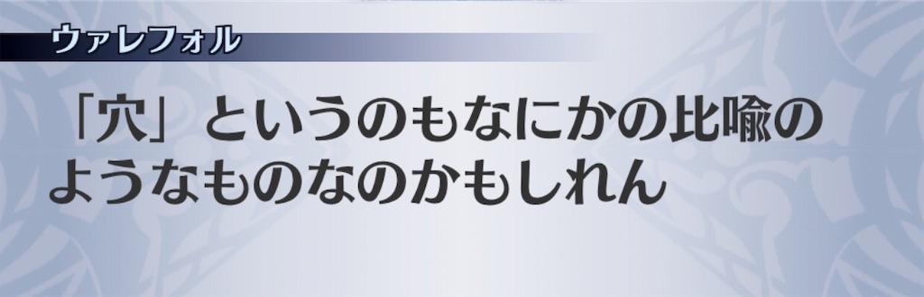 f:id:seisyuu:20191130174221j:plain
