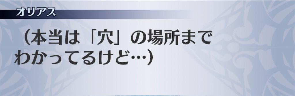 f:id:seisyuu:20191130174326j:plain