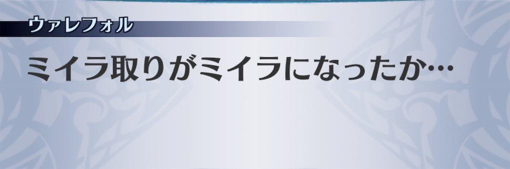 f:id:seisyuu:20191130174943j:plain