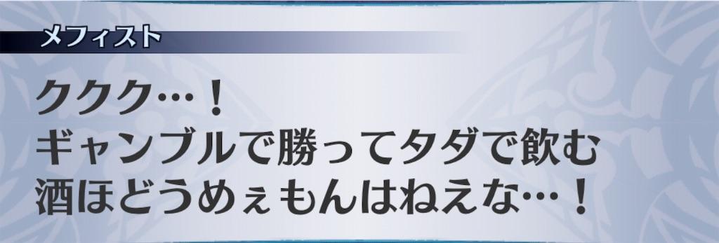 f:id:seisyuu:20191130175145j:plain
