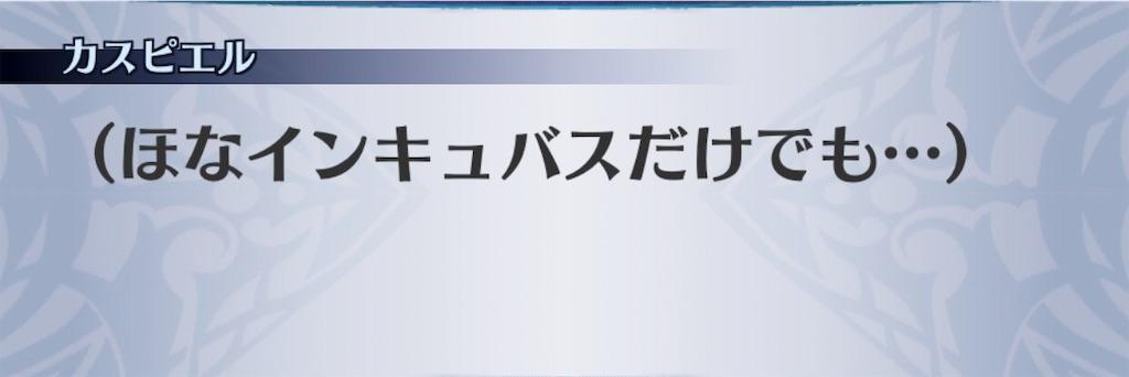 f:id:seisyuu:20191130175153j:plain