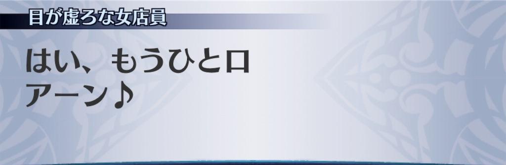 f:id:seisyuu:20191130175348j:plain