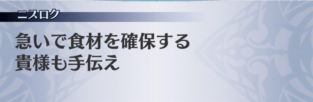 f:id:seisyuu:20191130180030j:plain