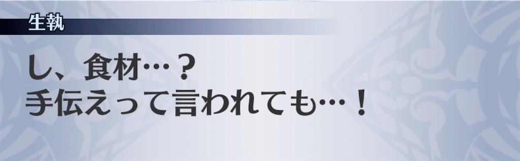 f:id:seisyuu:20191130180100j:plain
