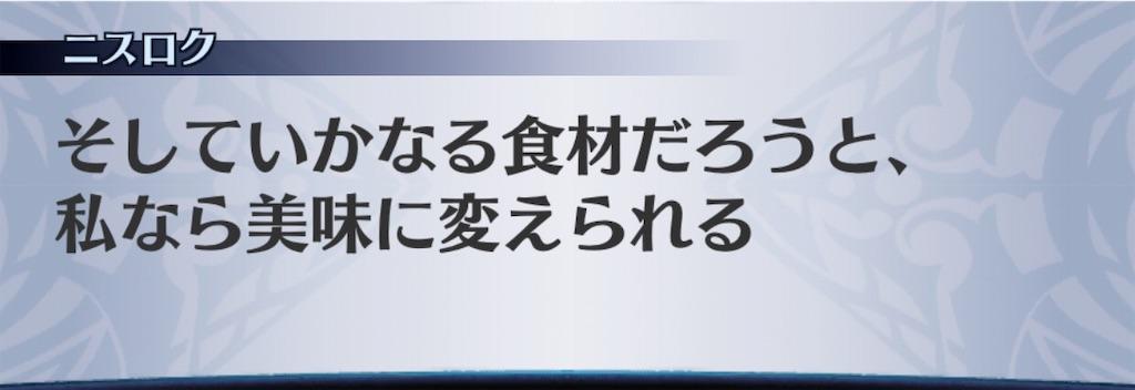 f:id:seisyuu:20191130180235j:plain