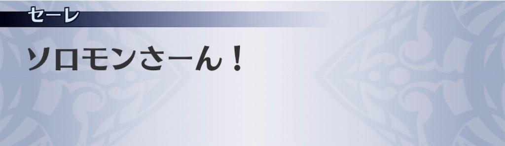 f:id:seisyuu:20191130180342j:plain