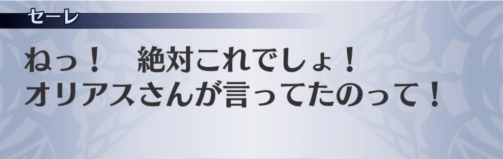 f:id:seisyuu:20191130180600j:plain