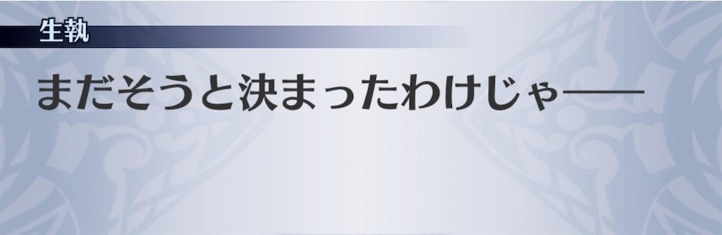f:id:seisyuu:20191130180837j:plain