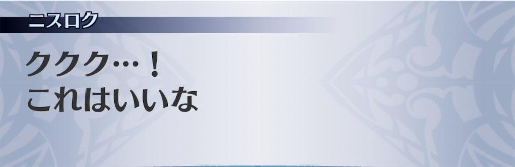 f:id:seisyuu:20191130180858j:plain