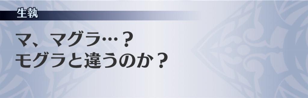 f:id:seisyuu:20191130181112j:plain