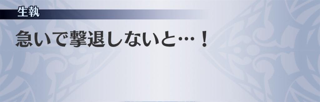 f:id:seisyuu:20191130181130j:plain