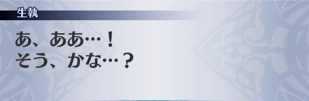f:id:seisyuu:20191130181341j:plain