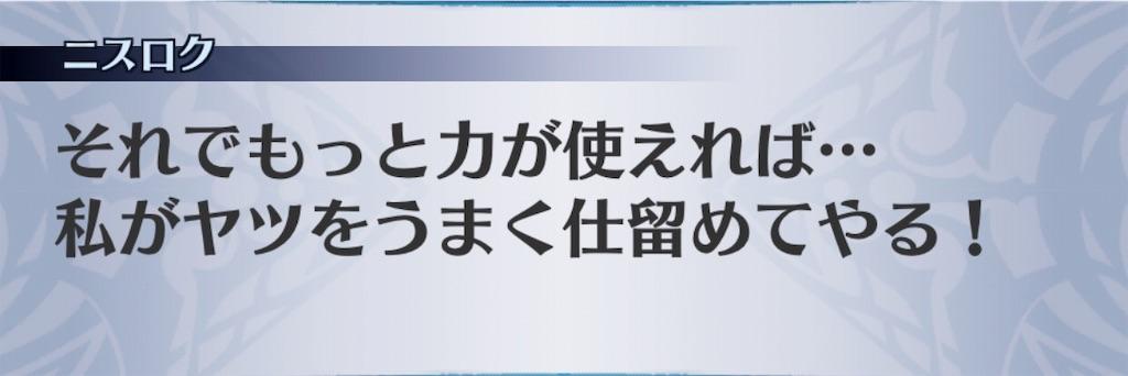 f:id:seisyuu:20191130181544j:plain