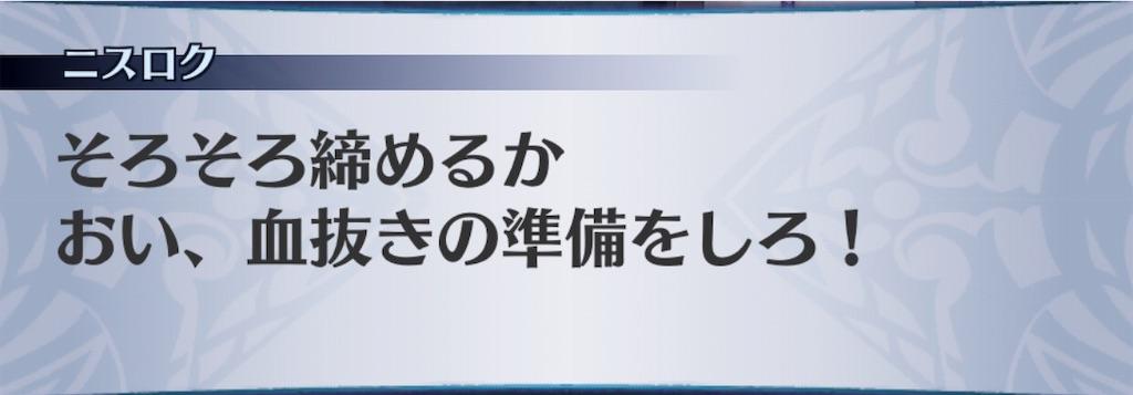 f:id:seisyuu:20191130182541j:plain