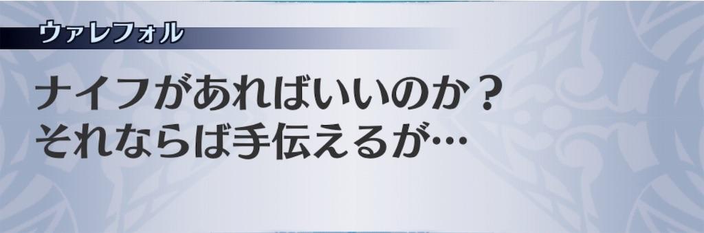 f:id:seisyuu:20191130182549j:plain