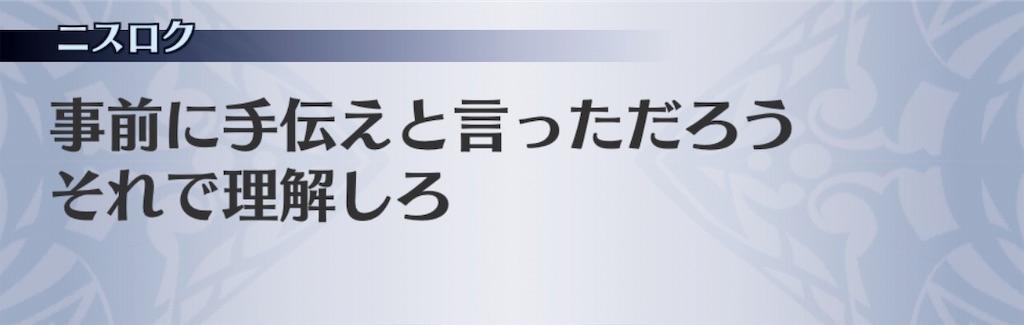 f:id:seisyuu:20191130182712j:plain
