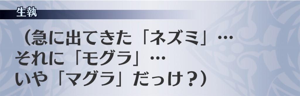 f:id:seisyuu:20191130183428j:plain