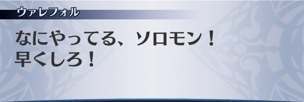 f:id:seisyuu:20191130183445j:plain