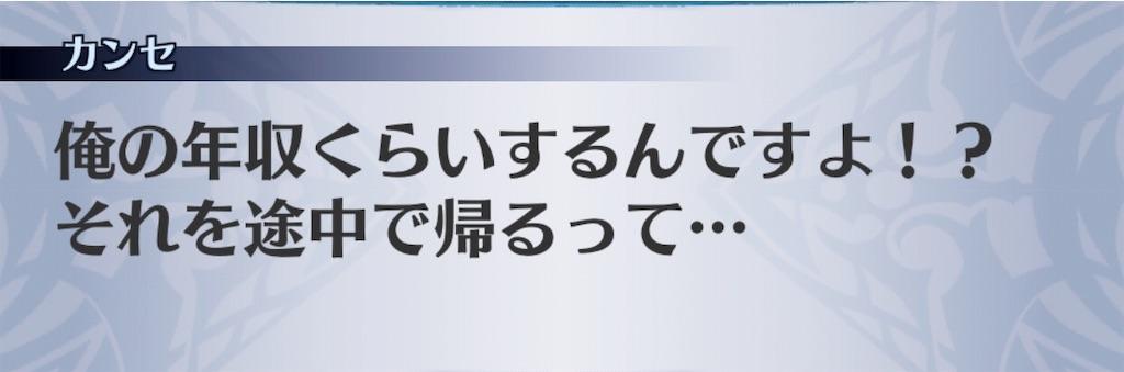 f:id:seisyuu:20191130183718j:plain