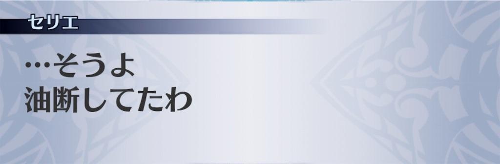 f:id:seisyuu:20191130183740j:plain