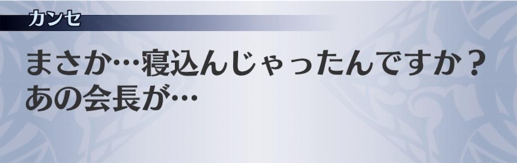 f:id:seisyuu:20191130184004j:plain