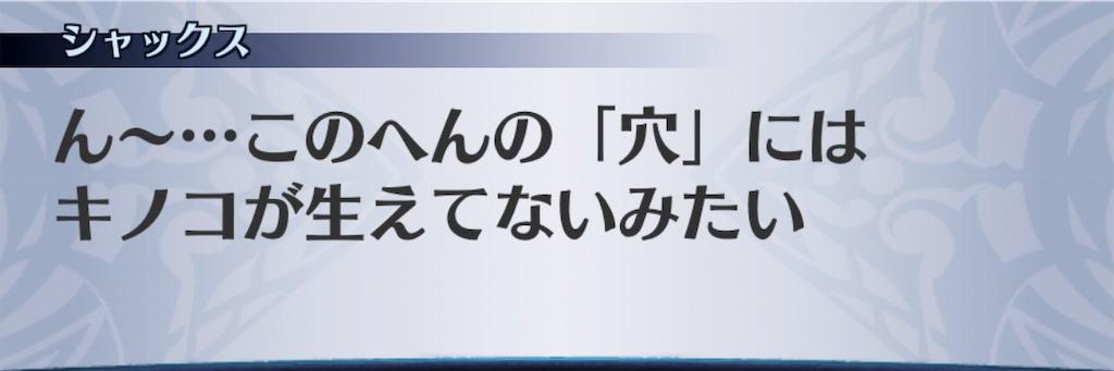 f:id:seisyuu:20191201181548j:plain