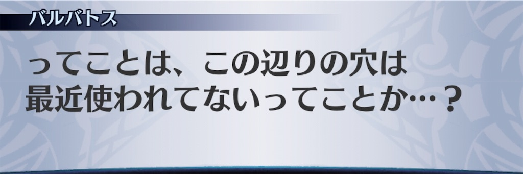 f:id:seisyuu:20191201181555j:plain