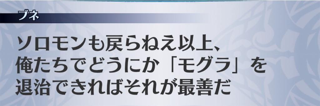 f:id:seisyuu:20191201181650j:plain