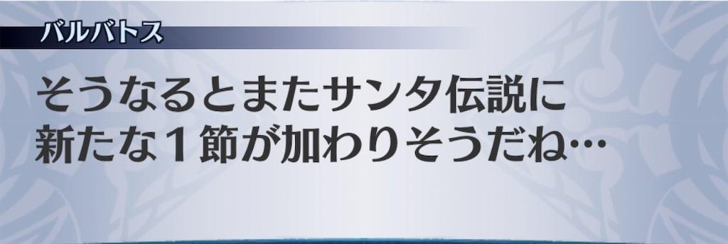 f:id:seisyuu:20191201181734j:plain