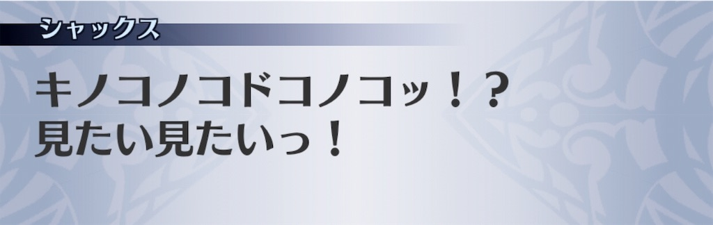f:id:seisyuu:20191201181849j:plain