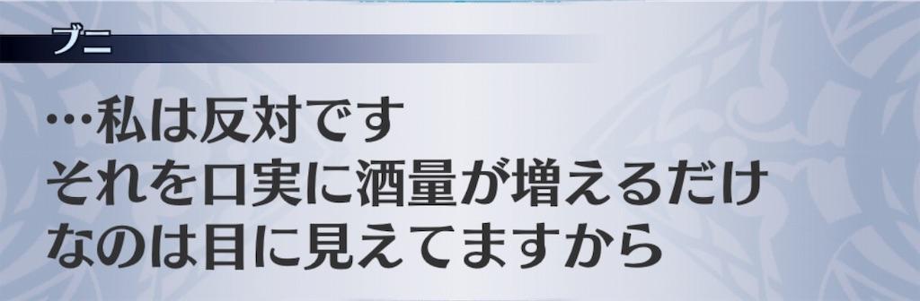 f:id:seisyuu:20191201182005j:plain