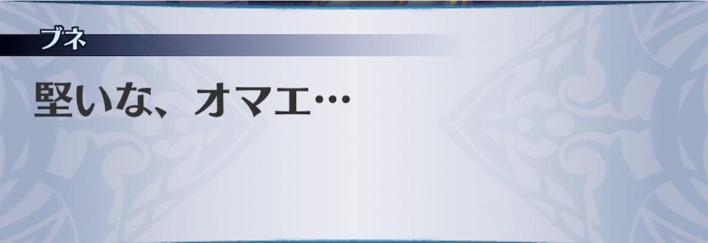f:id:seisyuu:20191201182009j:plain