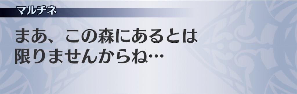 f:id:seisyuu:20191201182208j:plain