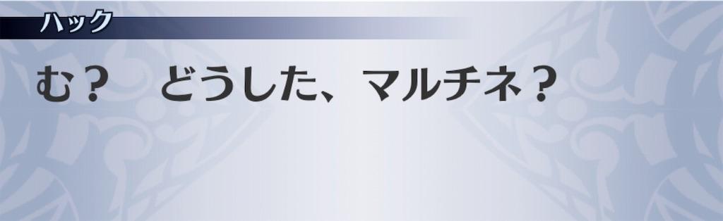 f:id:seisyuu:20191201182334j:plain