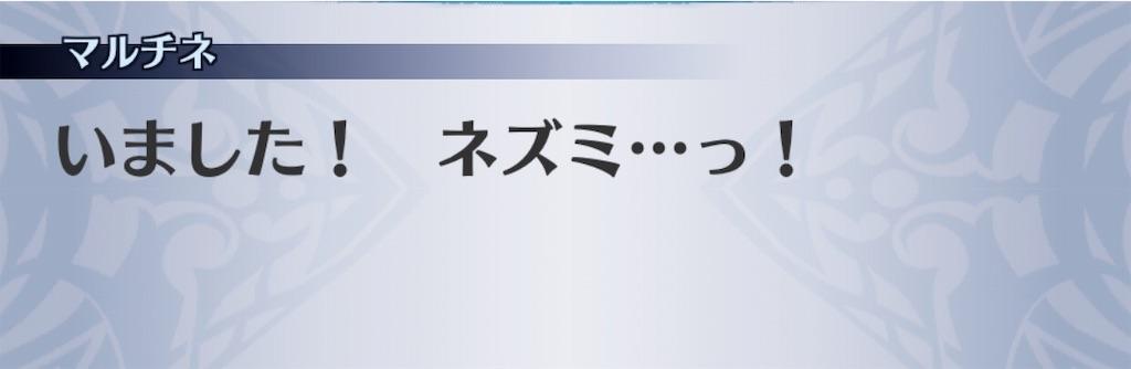 f:id:seisyuu:20191201182339j:plain