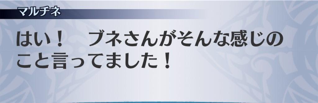 f:id:seisyuu:20191201182414j:plain