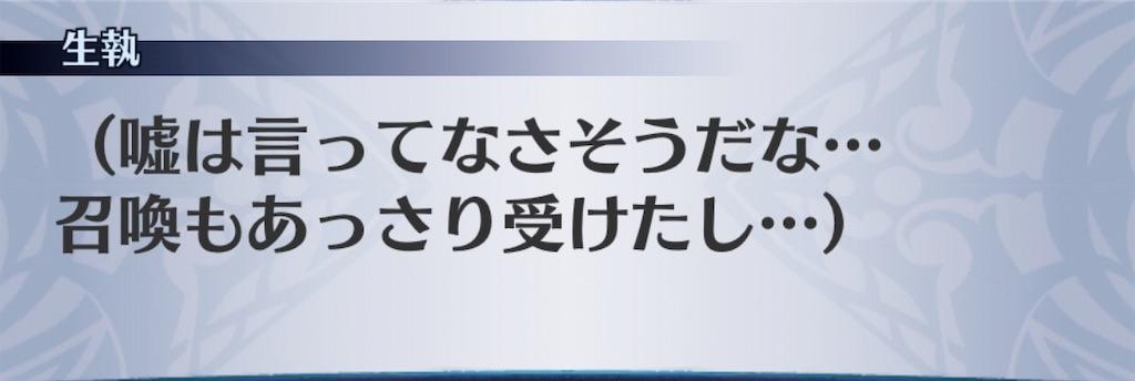 f:id:seisyuu:20191201182747j:plain