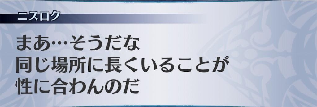 f:id:seisyuu:20191201182937j:plain