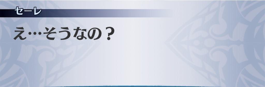 f:id:seisyuu:20191201182952j:plain