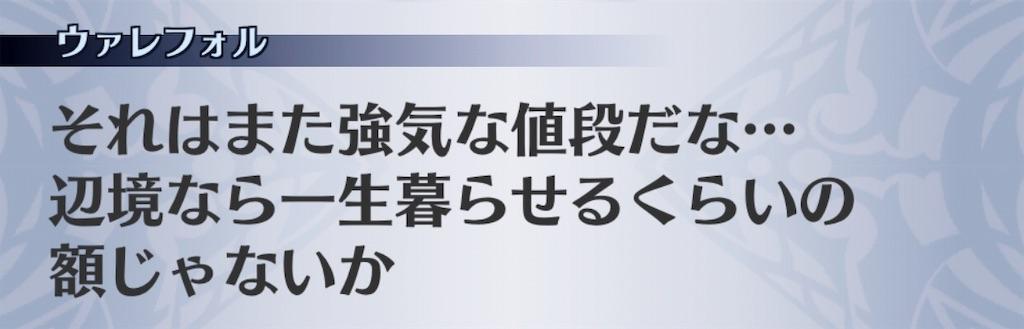 f:id:seisyuu:20191201183107j:plain