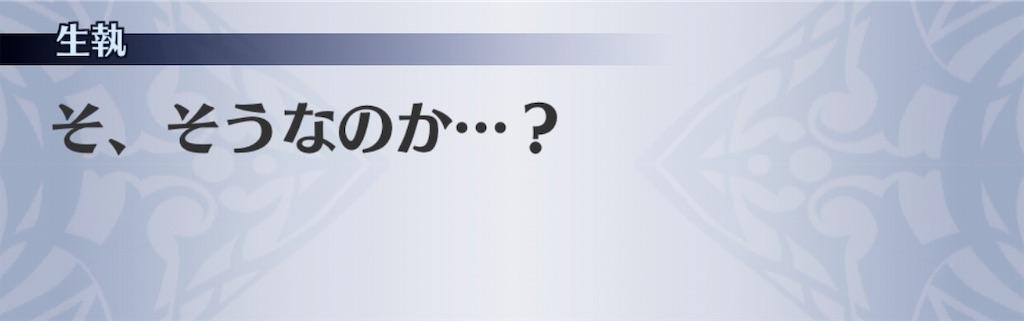 f:id:seisyuu:20191201183120j:plain